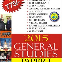General-Studies-Paper-1-2015-for-Civil-Services-Preliminary-Examination-0