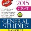 General-Studies-Paper-2-CSAT-2015-for-Civil-Services-Preliminary-Examination-0