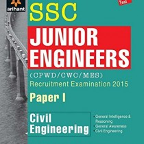 SSC-Junior-Engineer-Civil-Engineering-Paper-1-CPWDMES-Recruitment-Examination-2016-0