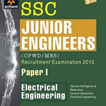 SSC-Junior-Engineer-Electrical-Engineering-Paper-1-CPWDMES-Recruitment-Examination-2015-0