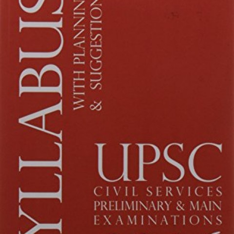 UPSC-Civil-Services-Preliminary-Main-Examinations-2016-8183-PB-0