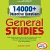 14000-Objective-Questions-General-Studies-0