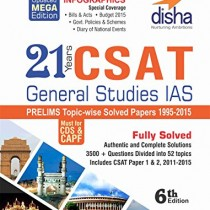 21-Years-CSAT-General-Studies-IAS-Prelims-Topic-wise-Solved-Papers-1995-2015-0