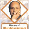 Biography-Dhirubhai-Ambani-0