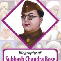 Biography-SC-Bose-0