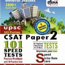CSAT-IAS-Prelims-101-Speed-Tests-Practice-Workbook-with-10-Practice-Sets-Paper-2-0