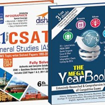 CSAT-IAS-Prelims-2016-Simplified-Past-21-yr-Papers-General-Knowledge-YearBook-5th-Edition-0