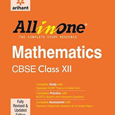 Cbse-All-in-One-Mathematics-Class-12th-0