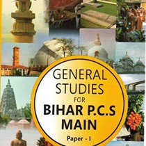 GENERAL-STUDIES-FOR-CIVIL-SERVICES-MAINS-PAPER-1-2-0