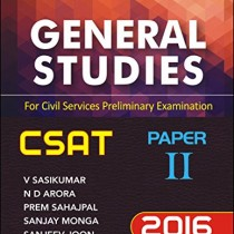 General-Studies-Paper-2-2016-for-Civil-Services-Preliminary-Examination-0