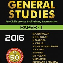 General-Studies-Paper-I-2016-for-Civil-Services-Preliminary-Examination-0