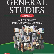 General-Studies-for-Civil-Services-Preliminary-Examination-Paper-I-0