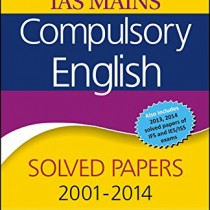 IAS-Mains-Compulsory-English-Solved-Papers-2001-2014-for-Civil-Services-Examination-0