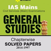 IAS-Mains-General-Studies-Chapterwise-Solved-Papers-2014-1997-0