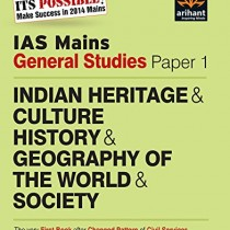 IAS-Mains-General-Studies-Paper-1-Indian-Heritage-Culture-History-Geography-of-the-World-Society-0