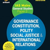 IAS-Mains-General-Studies-Paper-2-GOVERNANCE-CONSTITUTION-POLITY-SOCIAL-JUSTICE-INTERNATIONAL-RELATIONS-0