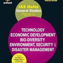 IAS-Mains-General-Studies-Paper-3-TECHNOLOGY-ECONOMIC-DEVELOPMENT-BIO-DIVERSITY-ENVIRONMENT-SECURITY-DISASTER-MANAGEMENT-0