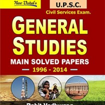 IAS-Mains-General-Studies-Solved-Papers-0