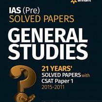 IAS-Pre-Solved-Papers-General-Studies-0