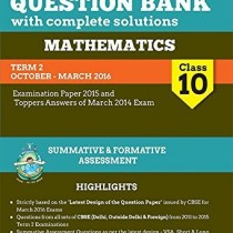 Oswaal-CBSE-CCE-Question-Banks-With-Complete-Solution-For-Class-10-Term-II-October-To-March-2016-Mathematics-0