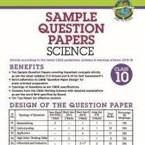 Oswaal-CBSE-CCE-Sample-Question-Papers-For-Class-10-Term-II-October-To-March-2016-Science-0