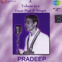 Pradeep-A-Tribute-To-A-Great-Poet-and-A-Singer-0