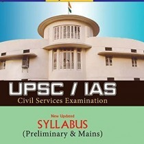 UPSC-IAS-Pre-Mains-New-Updated-Exam-Syllabus-0