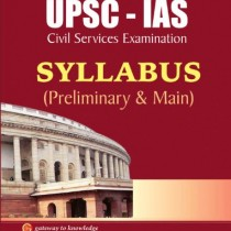 UPSC-IAS-SyllabusPreliminary-and-Main-0