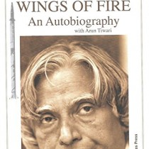 Wings-of-Fire-An-Autobiography-0